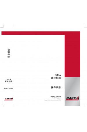 Case IH 3016 Service Manual
