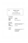 Liebherr Liebherr D9508 Tier 4f Stage IV Operator's and Maintenance Manual
