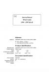 Liebherr L544-L554 2plus2 Tier 2 Stage II Service Manual