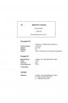 Liebherr Liebherr L566 Wheel Loader Tier 3 Stage III-A Operator's Manual