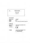 Liebherr L586-1334 Tier 4f Stage III-B Service Manual