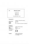 Liebherr Liebherr PR726 Series 6 Operatot's Manual