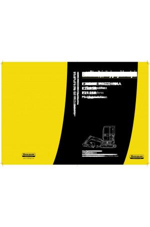 New Holland CE E26B SR, E29B SR Operator`s Manual