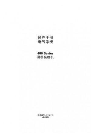 Case 400 Service Manual