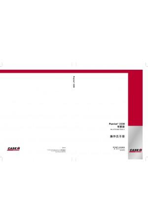 Case IH 3330, Patriot 3330 Operator`s Manual