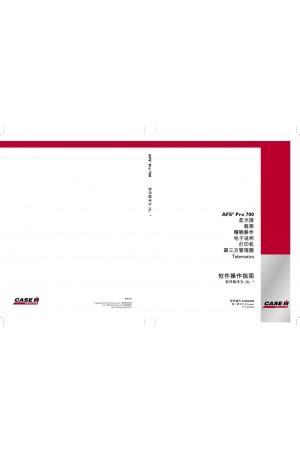 Case IH AFS PRO 700 Operator`s Manual