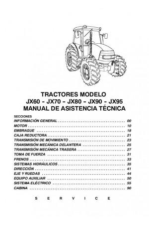 case ih jx60 jx70 jx80 jx90 jx95 service manual rh heavymanuals com Infiniti QX56 Infiniti JX 60