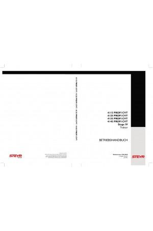 Steyr 4115 PROFI CVT, 4125 PROFI CVT, 4135 PROFI CVT, 4145 PROFI CVT Operator`s Manual