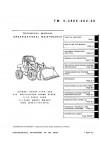 Case MW24C Service Manual